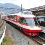 3 transportation options from Shinjuku to Hakone