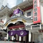 Japan's handful of traditional performing arts – Kabuki viewing guide