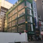 【Shopping】How to go to Senrima Pharmacy