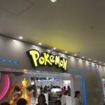 【Shopping】How to get to Pokemon shop in Ikebukuro